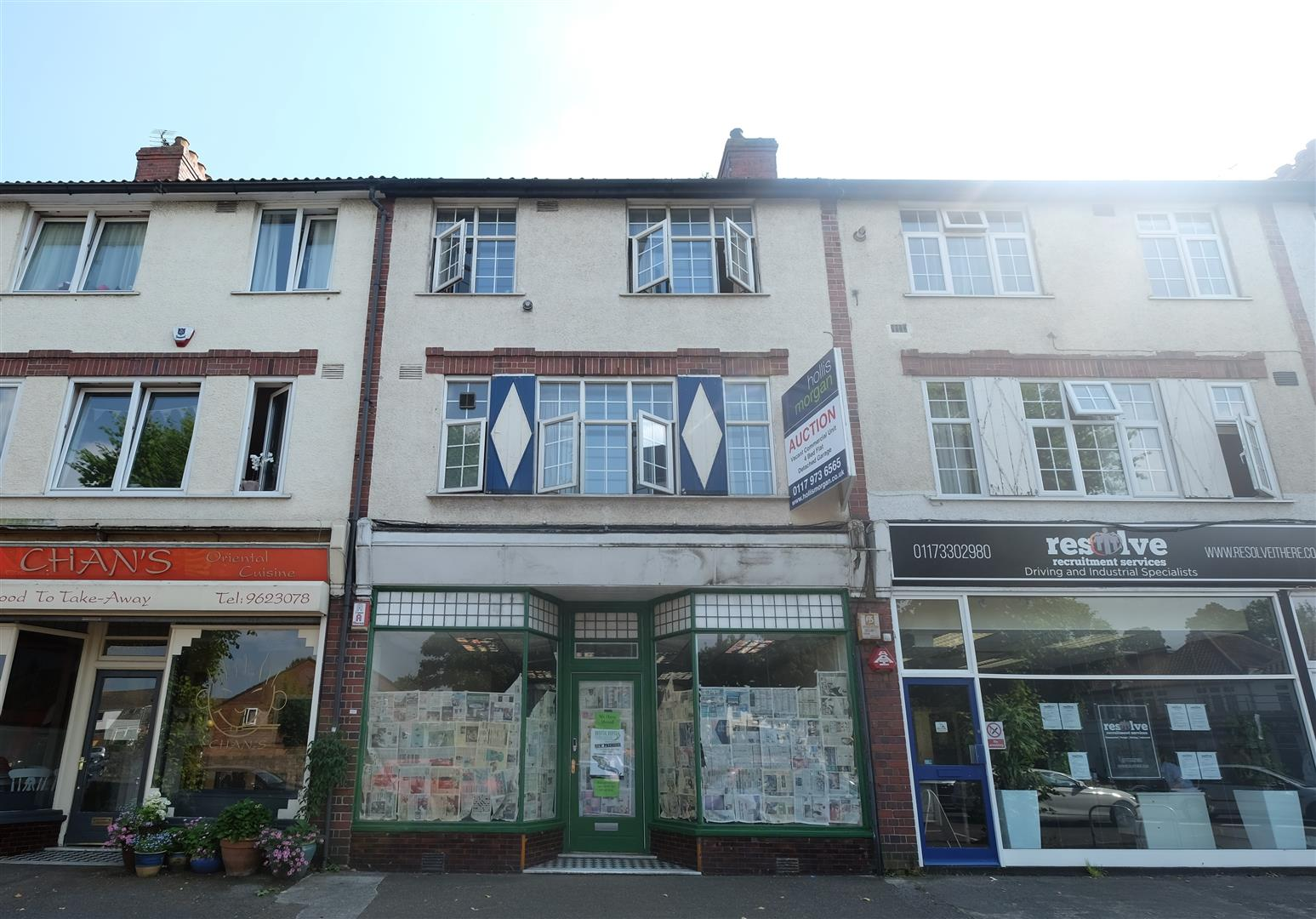 Images for MIXED USE INVESTMENT - HENLEAZE EAID:hollismoapi BID:21