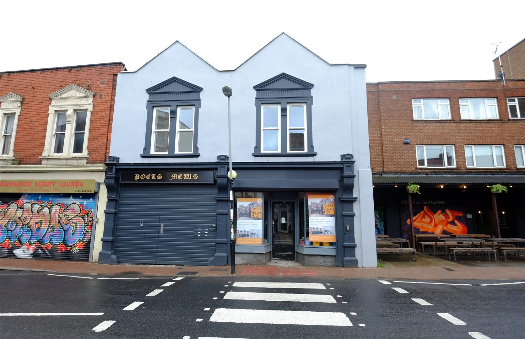 Images for VACANT RETAIL UNIT - SOUTHVILLE EAID:hollismoapi BID:11